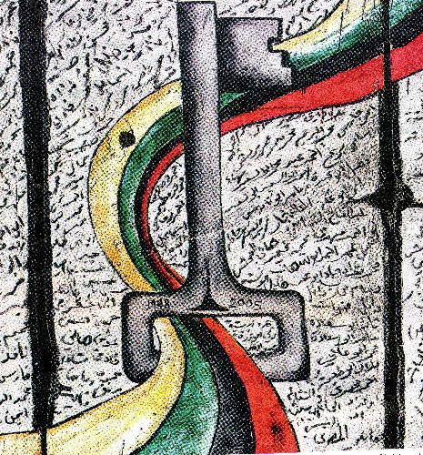 Gaza nyckel